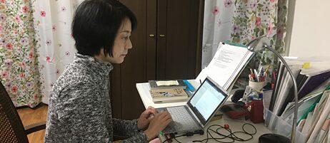 Naoko Hosoi