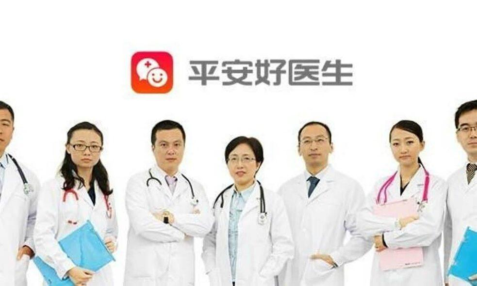 Ping An Good Doctor, Werbebild von Ping An