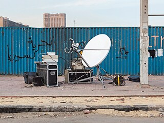 In 2012, television crews took up positions at Tahrir Square in central Cairo and used this satellite uplink to broadcast live coverage of the protests against then President Mohammed Morsi. A temporary part of the Internet