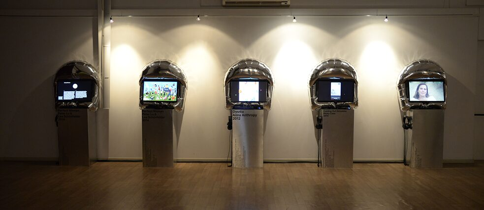 "Exhibition ""Games and Politics"""