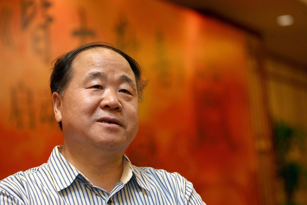 "The Chinese writer Mo Yan wins the Nobel Prize for Literature in 2012. This is the first time that the most important literary award in the world - which Alfred Nobel in his will wanted to be given to the ""most worthy"" - has gone to an author who lives and works in China. So far, the world's most widely spoken language has won only two Nobel Prizes, with English-speaking writers winning most often. 86 times the Nobel Prize for Literature has gone to Europe, more than twice as often as to all other continents combined. China's first Nobel Prize winner Gao Xingjian had already lived in exile in France for 13 years at the time of the award ceremony in 2000."