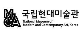 National Museum of Modern and Contemporary Art, Korea