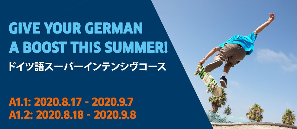 Superintensivkurse - Give your German a boost this summer