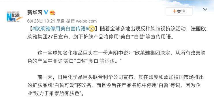 Meldung von Xinhua über die Antirassismus-Bewegung im Ausland