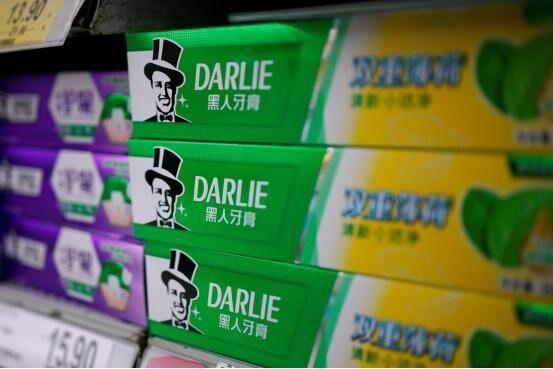 Die Zahnpasta Darlie ist für viele Chinesen ein fester Begriff