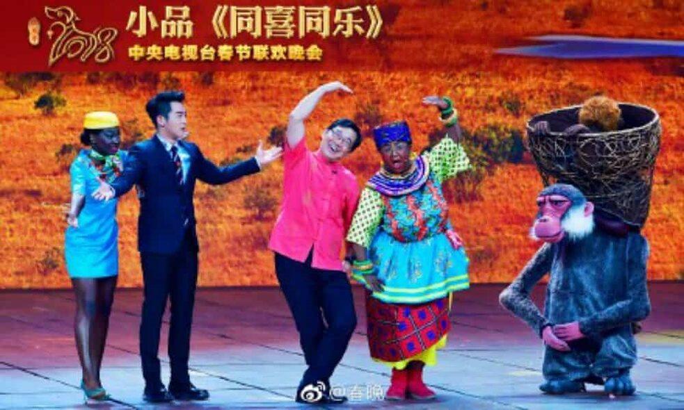 Zu dem umstrittenen Sketch gehörte eine chinesische Schauspielerin mit schwarzem Gesicht