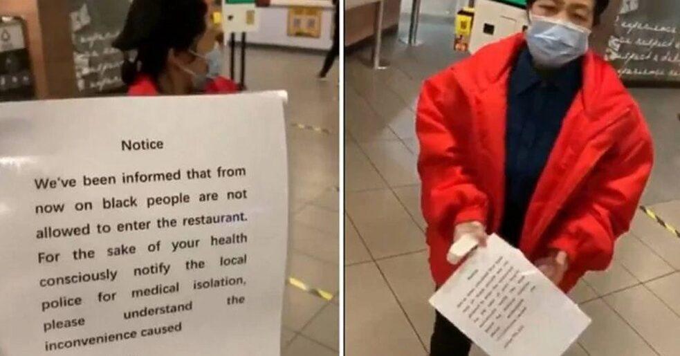 Der Aushang in einem McDonald's-Restaurant in Guangzhou sorgte Anfang des Jahres international für Empörung