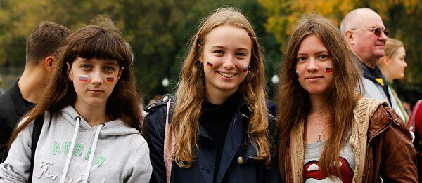 Deutschlandjahr Russland - Gorky Park