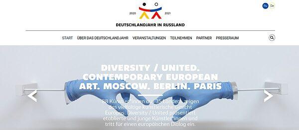 Die Webseite des Deutschland- jahres