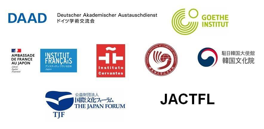 Symposium Mehrsprachigkeit Partner-Logos