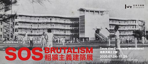 SOS Brutalism—Save the Concrete Monsters!