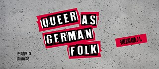Queer as German Folk