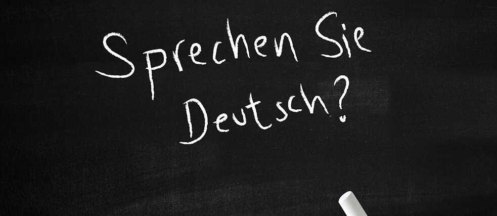 Deutsch How to