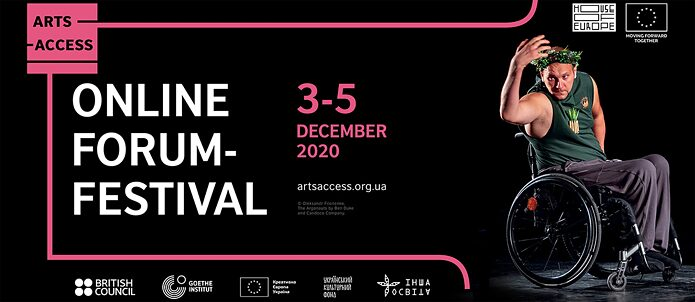 Arts Access. Online Forum-Festival