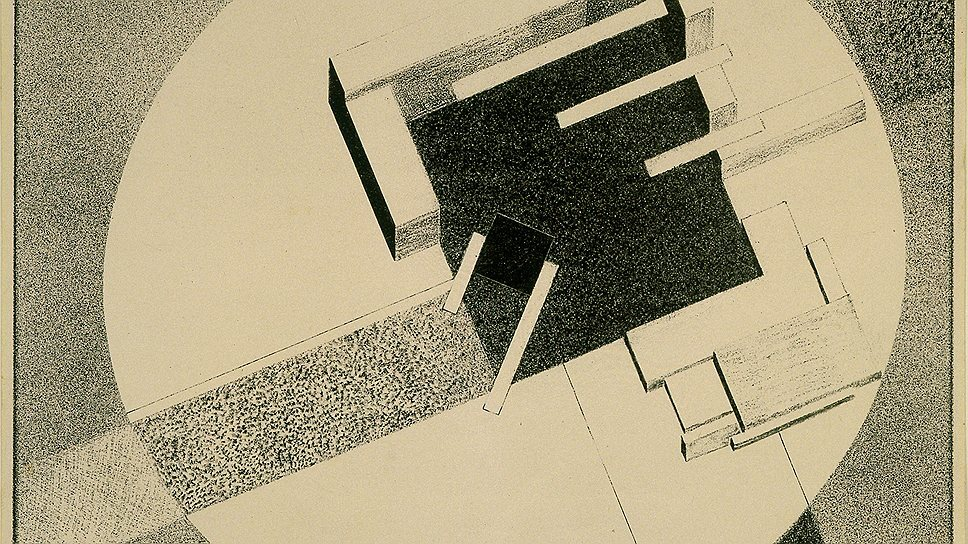 Proun E1 <i>Stadt</i>. 1919–1921, Lithographie. Van Abbemuseum, Eindhoven, Niederlande