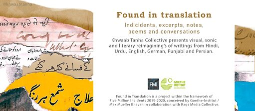 Found in Translation © Khwaab Tanha Collective