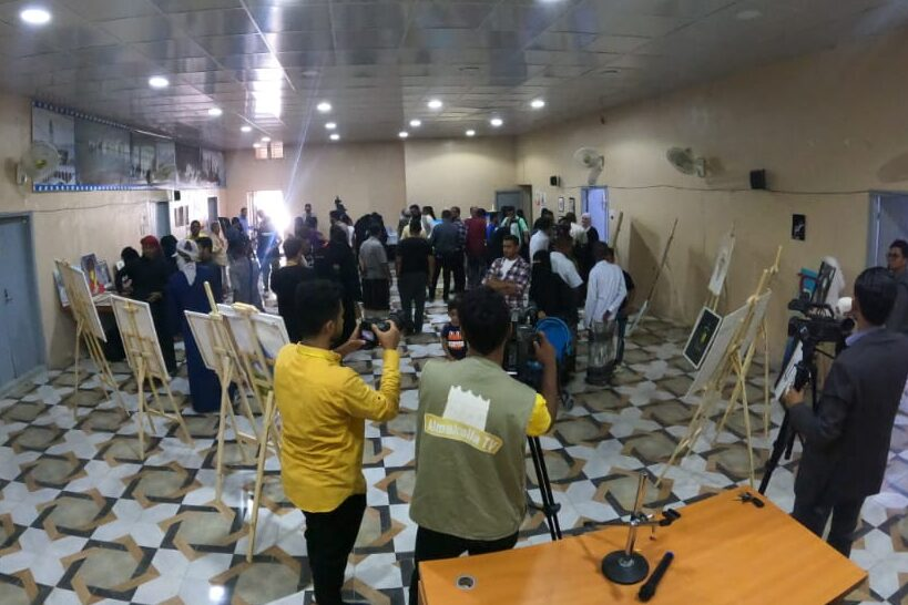 Opening of the Art Zone Studio November 2020, Abeer Hadrami, Mukalla, Yemen