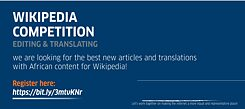 Wikipedia Competition cropped