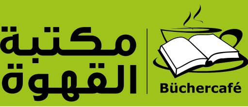 Logo Café Libraries