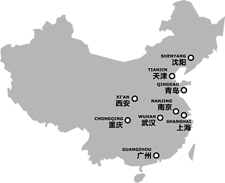 Goethe-Sprachlernzentren in China