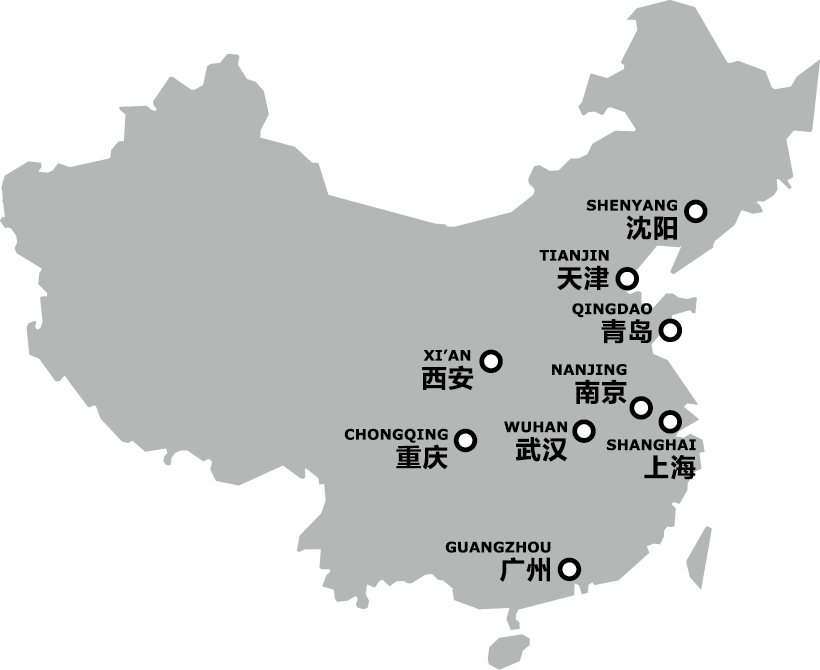 Language Centres in China