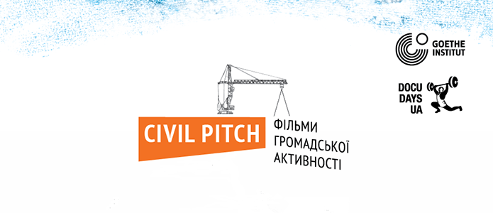 CIVIL PITCH: Filme des zivilen Engagements