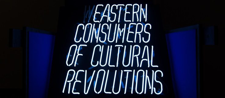 "Shabohin, ""We are Stern Consumers of Cultural Revolutions"""