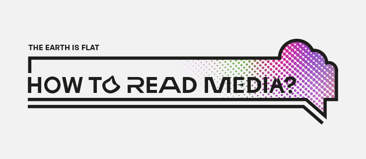 How to read media