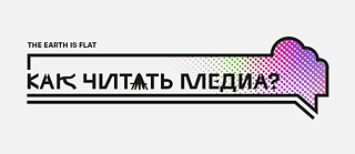 How to read media_ru