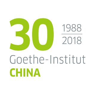 30. Jubiläum des Goethe-Instituts China