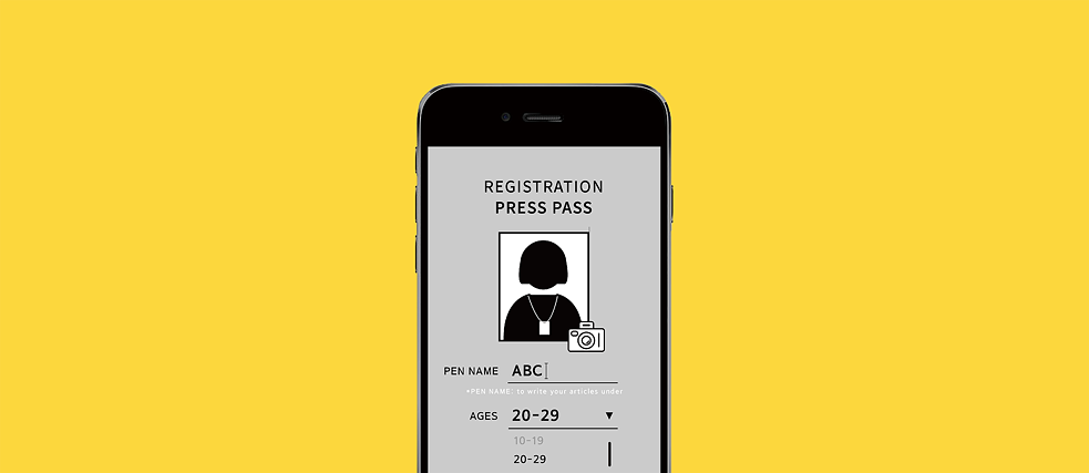"Download the ""Wallpeckers"" app and register to receive your press pass."