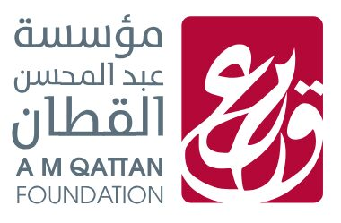 A.M. Qattan Foundation (AMQF) , © A.M. Qattan Foundation (AMQF)