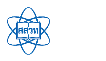 Science Film Festival - Thailand Partners - IPST