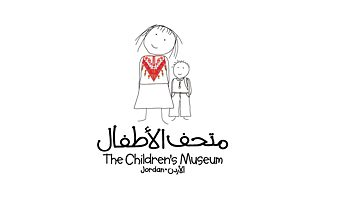 The Children's Museum Jordan