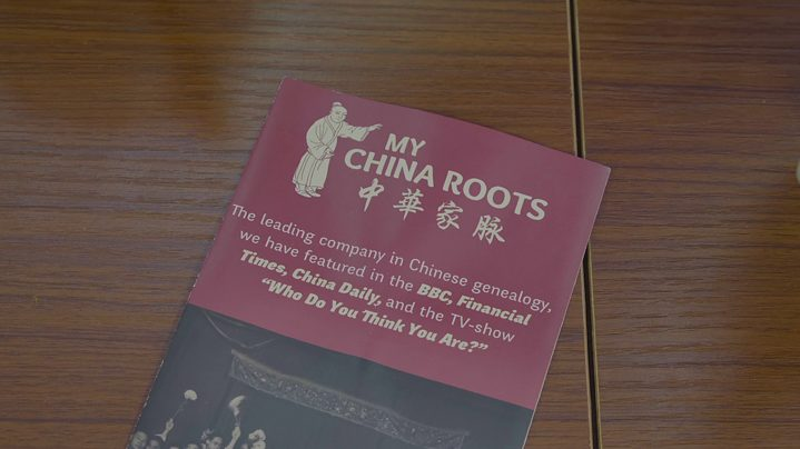 Zu Gast: My China Roots