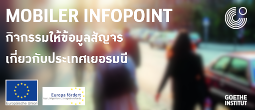 Mobiler InfoPoint