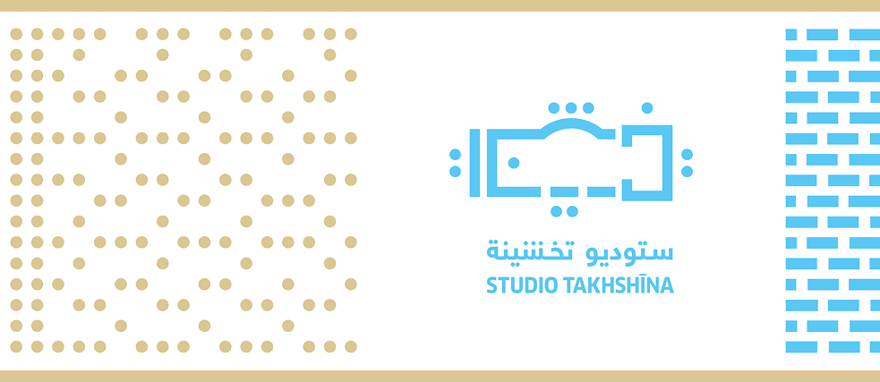 Studio Takhshina Logo