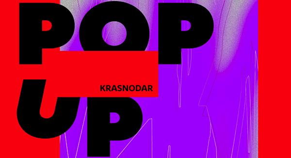 Pop-Up-Festival